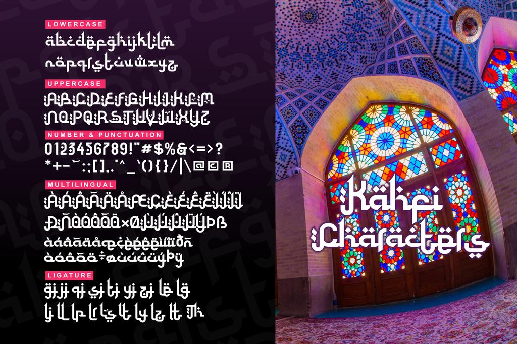 阿拉伯風格字體 下載
